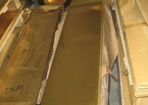 H59黄铜板